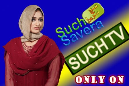 Fri-Such Savera