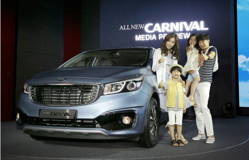 S Korea S Kia To Start Assembling Cars In Pakistan Such Tv