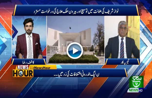 News Hour 03 May 2019
