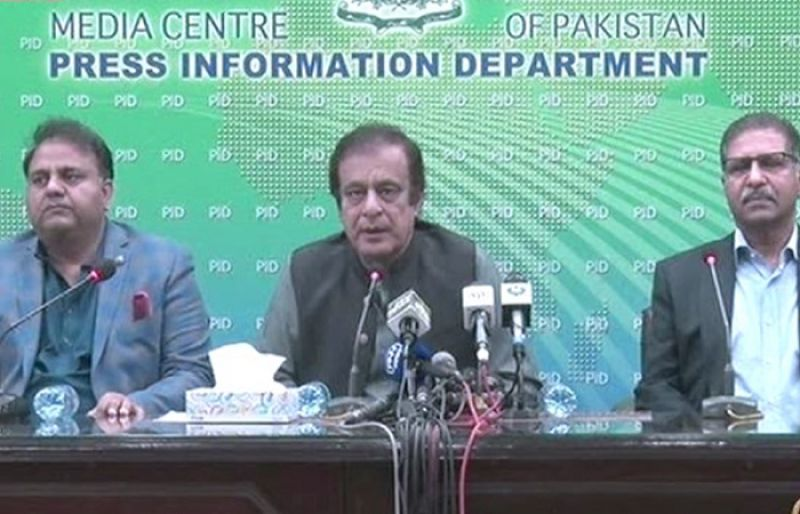 ECP's press release response seems 'inappropriate': Fawad – SUCH TV