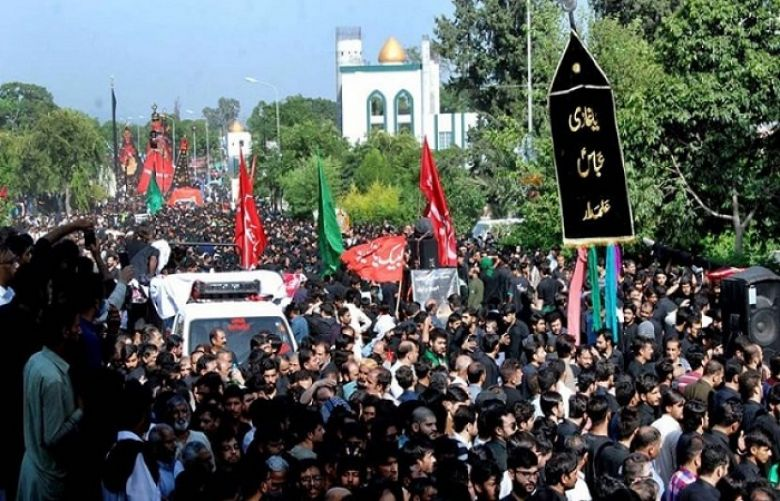 9th of Muharram being observed countrywide