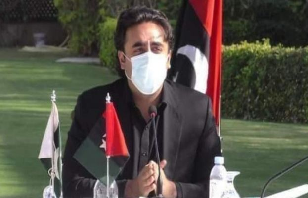 PPP Chairperson Bilawal Bhutto-Zardari