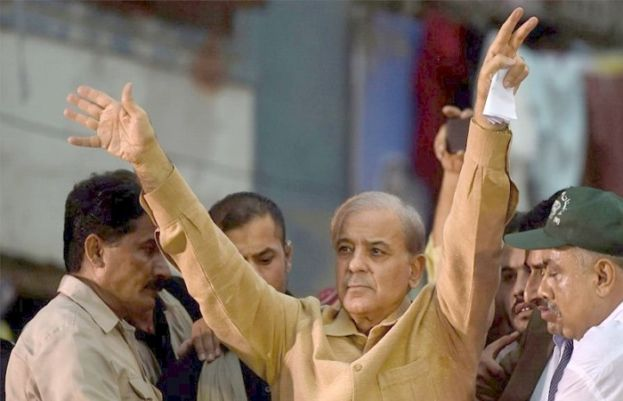 LHC grants pre-arrest bail to Shehbaz Sharif till June 17