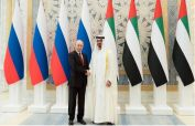 Russia's Putin arrives in UAE on first visit since 2007