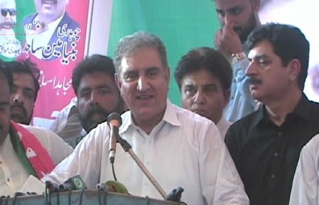 Foreign Minister Shah Mehmood