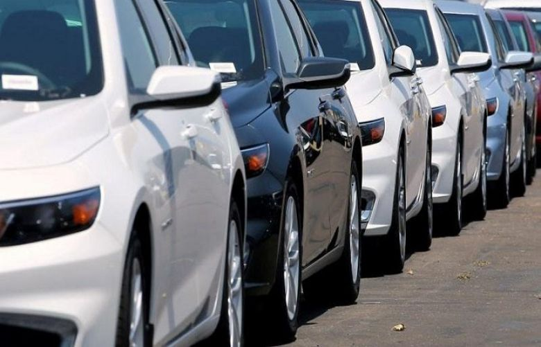 Petition Filed In IHC To Stop Govt Vehicles Auction