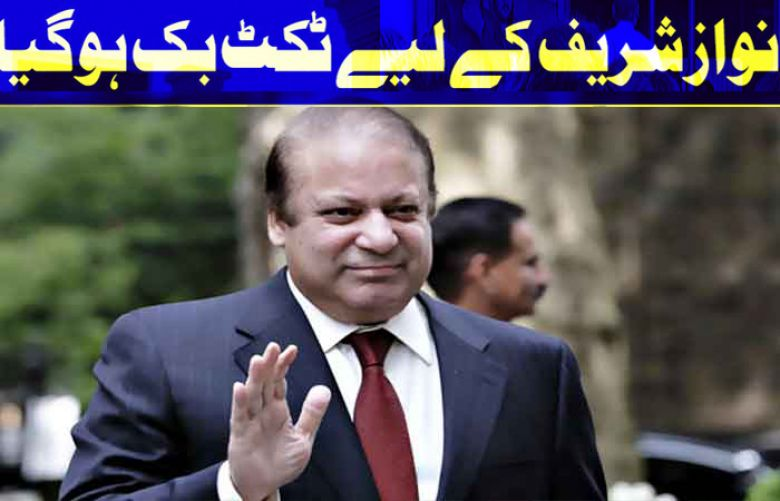 Nawaz Sharif to Leave for London Tomorrow for treatment