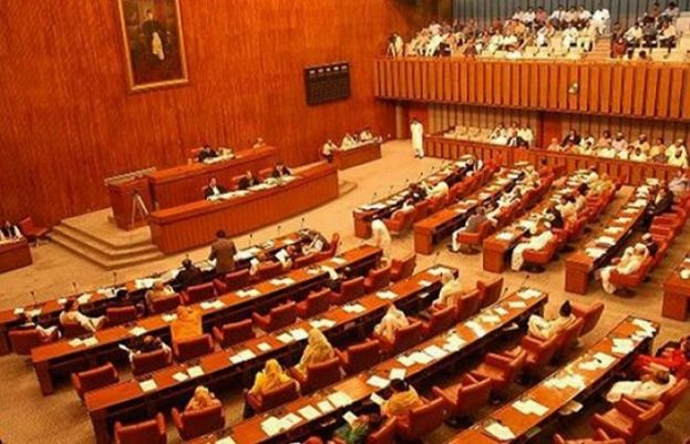 The Senate of Pakistan