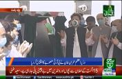 PM Imran inaugurates Peshawar BRT project