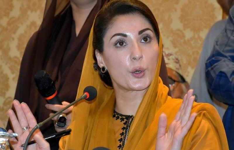 Maryam Nawaz refutes rumours of rifts within PDM, says alliance has 'exemplary coordination' – SUCH TV