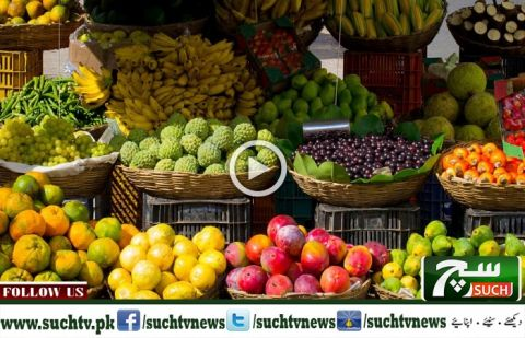 Fruit vendors are ripping us off in Month of Ramzan