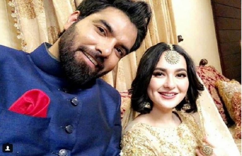 Hania and yasir Hussain