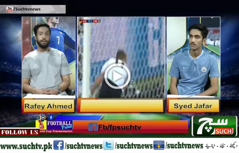 Football Pulse (World Cup Transmission) 24 June 2018