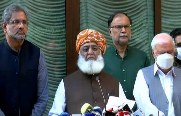 Pakistan Democratic Movement chief Maulana Fazlur Rehman