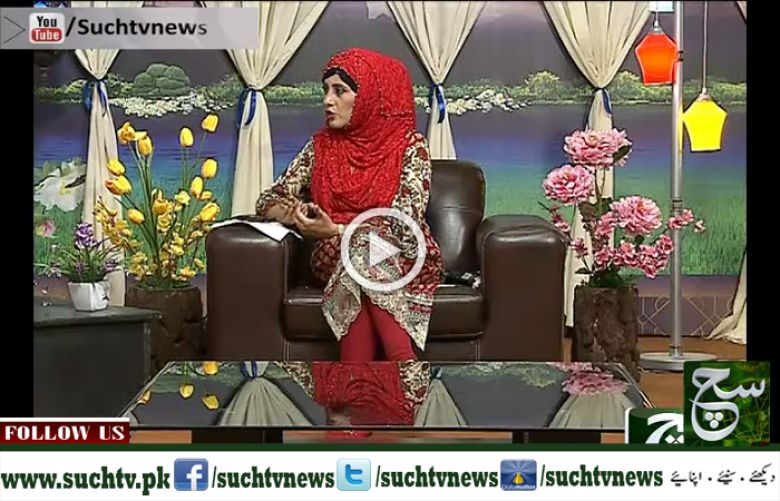 Weekend Such Savera 29 July 2017