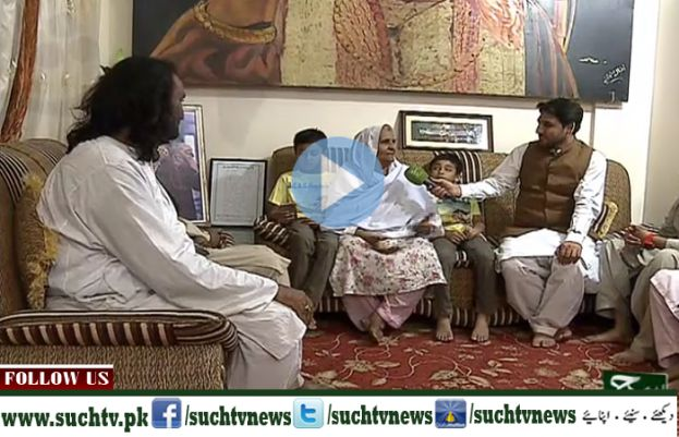 Eid Such Ka Sath Amjad Sabri 15 Sep 2016 Eid 03rd Day