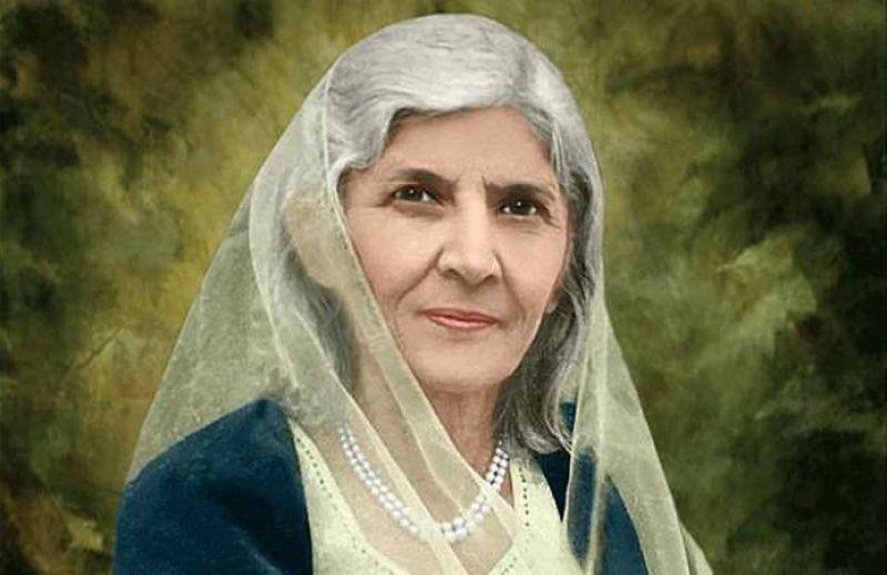 Image result for Fatima Jinnah