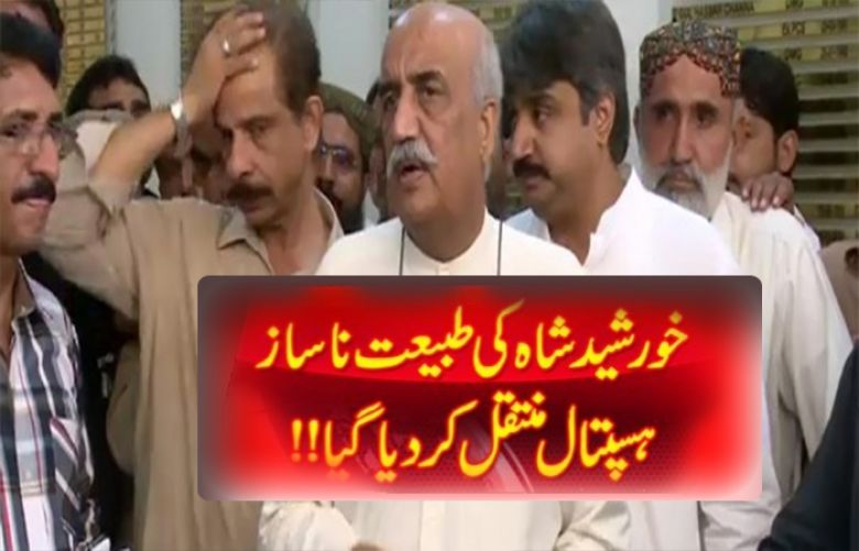 Khursheed Shah shifted to Hospital
