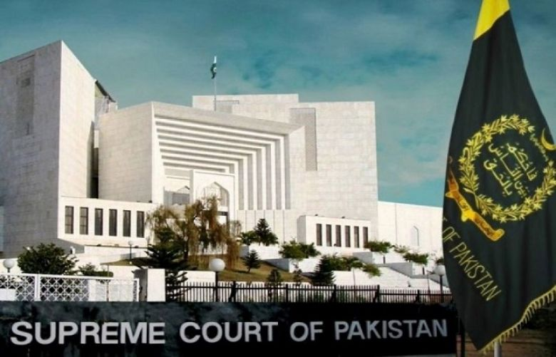 SC rejects names sent by SBP, SECP for Panama JIT