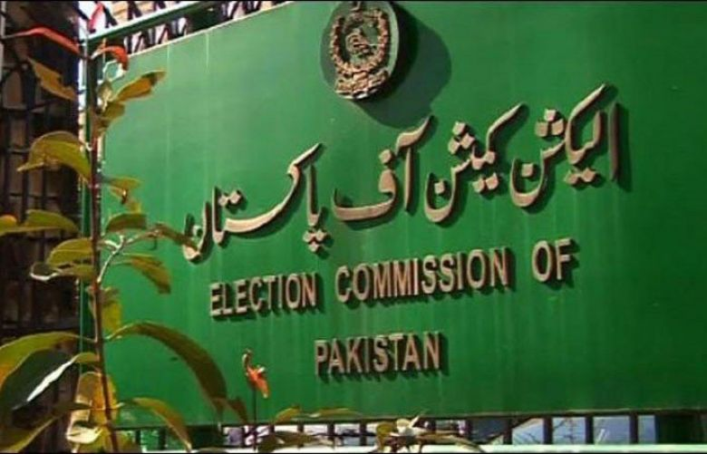 ECP accepts Imran's apology in ballot secrecy case
