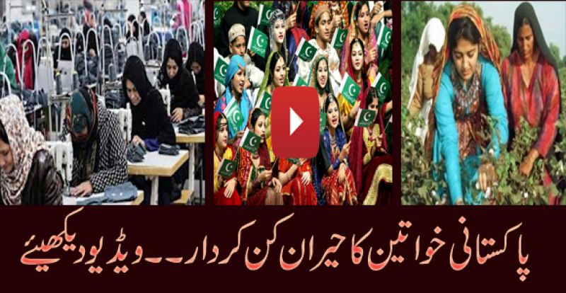status of women in pakistan women The status of women in pakistan varies considerably across classes, regions, and the rural/urban divide due to uneven socioeconomic development and the impact of tribal most rural women in pakistan are uneducated and considered unskilled or family farm helpers.