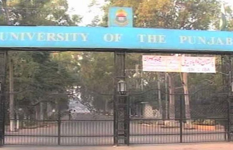 Unknown assailants Killed 28-year-old Sohail at PU's hostel