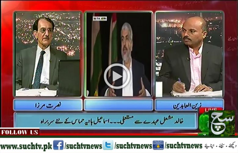 Such Baat with Nusrat Mirza 07 May 2017