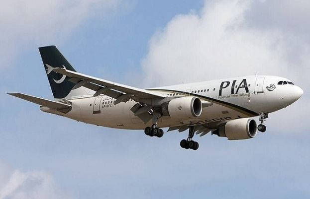 PIA prepared to operate Kabul fligts after getting Nod