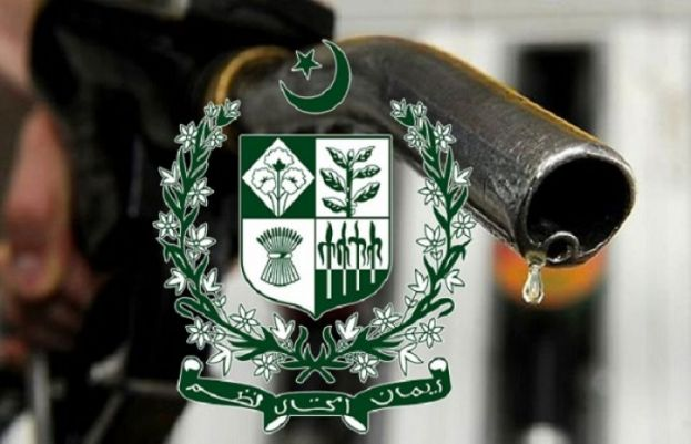OGRA recommends to cut prices of petroleum products