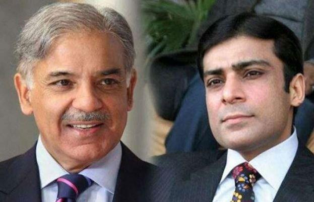 Shehbaz Sharif, Hamza Shehbaz obtain pre-arrest bail before FIA appearance