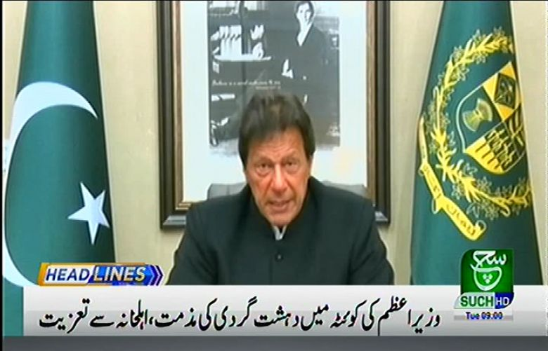 Prime Minister Imran Khan strongly condemned the terrorist attack in Quetta