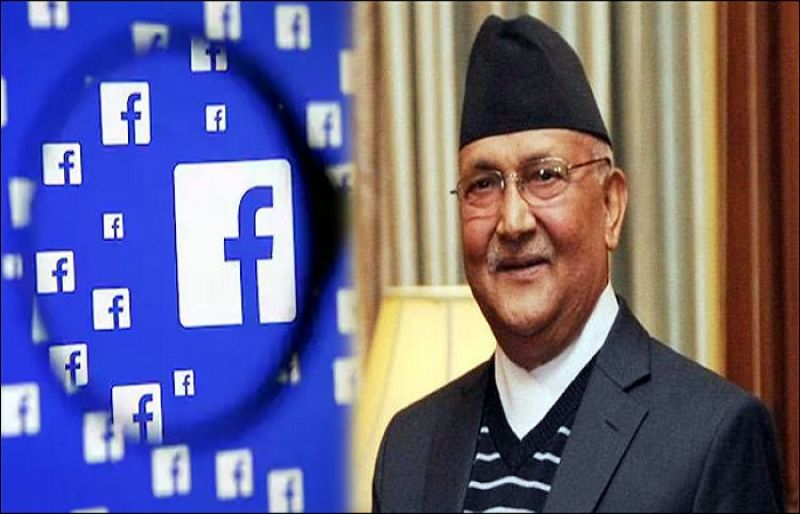Man arrested over Facebook post depicting Nepal PM as monkey