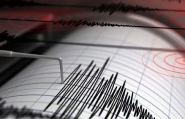 Earthquake measuring  jolts various parts of Kpk