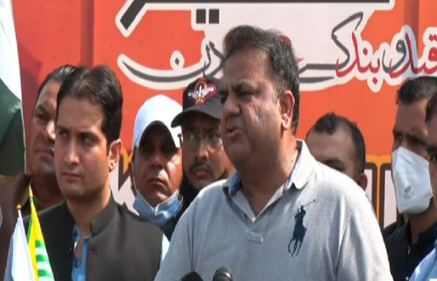 Nation stands firm with Kashmiris: Fawad Chuadry