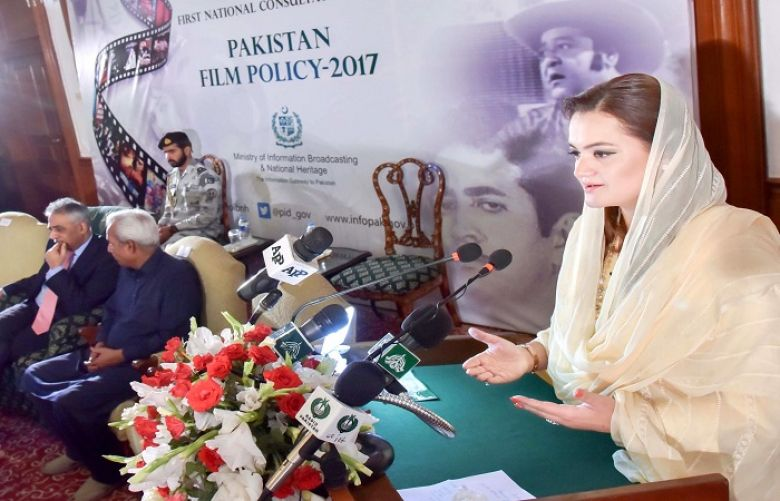 Minister of State for Information and Broadcasting Marriyum Aurangzeb