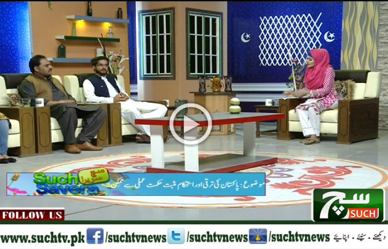 Such Savera 15 August 2018