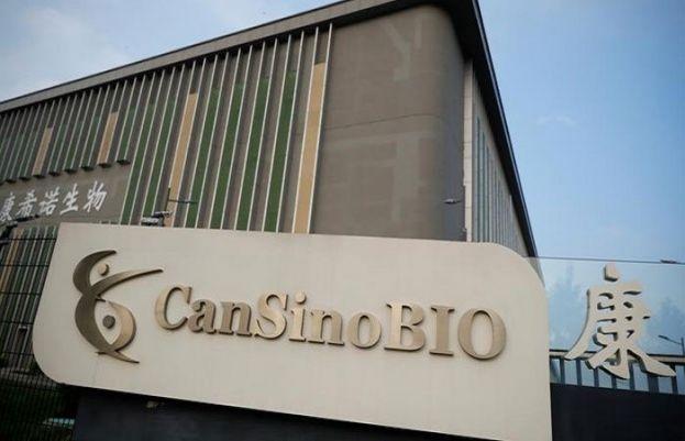CanSino