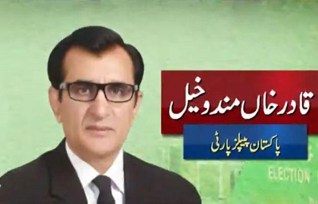 Qadir Khan Mandokhail