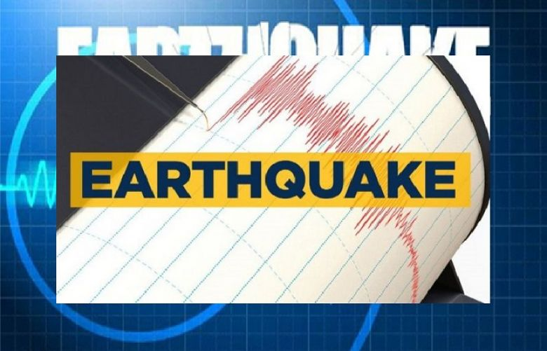 Earthquake Strikes Several Parts of Punjab