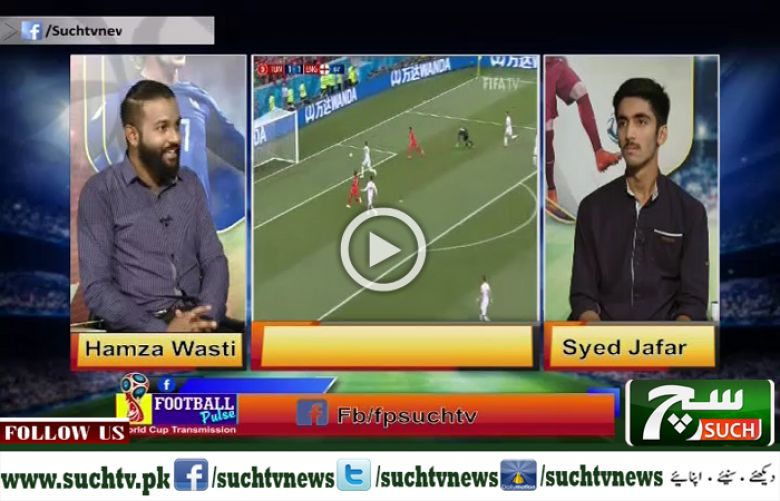 Football Pulse (World Cup Transmission) 19 June 2018