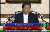 PM Imran Khan urges people to act responsibly amid second coronavirus wave