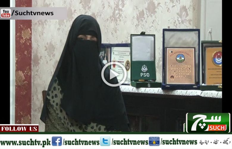 Shuhada e Pakistan 31 August 2018