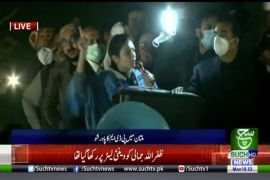 People have decided to 'send govt packing': Asifa Bhutto-Zardari