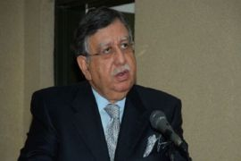 Pakistan cannot increase tariffs or taxes, IMF told: Tarin