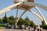 Quaid-e-Azam University Islamabad cancels scheduled examinations of BA, BSC