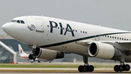 PIA announces special flights for UK