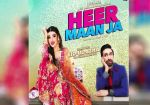 Heer Maan Ja to send a message about honour killing: Imran Kazmi
