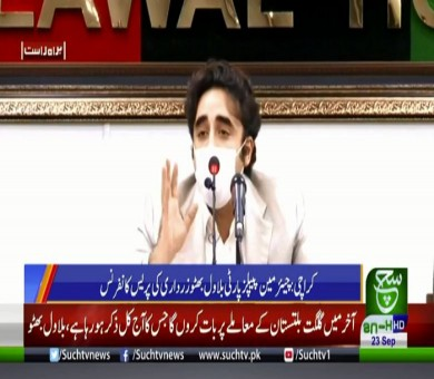 Army chief desires transparent elections in Gilgit-Baltistan: Bilawal