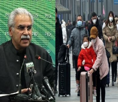 No Pakistani student infected with China coronavirus in Wuhan: PM aide Zafar