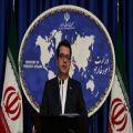 Iran slams FATF's politically-motivated move to place Iran on terrorism financing blacklist